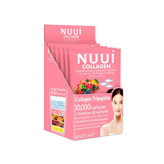 Nuui หนุย วิท วีอีอาร์ คอลลาเจน ผลิตภัณฑ์เสริมอาหารชนิดผง บรรจุ 6 ซอง