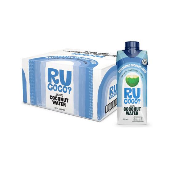 อาร์ยูโคโค่ น้ำมะพร้าว 100% 330 มล. (ยกลัง 12 กล่อง)