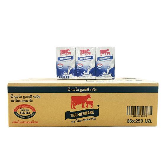 ไทย-เดนมาร์ค นมUHT รสจืด 250 มล. (ยกลัง 36 กล่อง)
