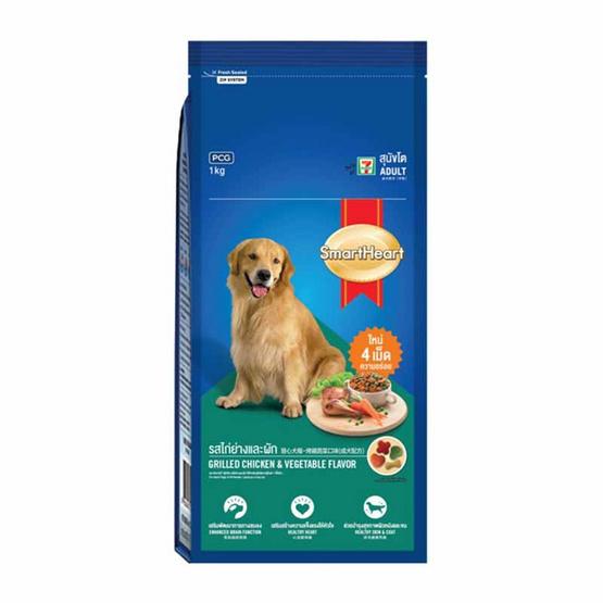 สมาร์ทฮาร์ท อาหารสุนัขโต 1 กก. รสไก่ย่างและผัก
