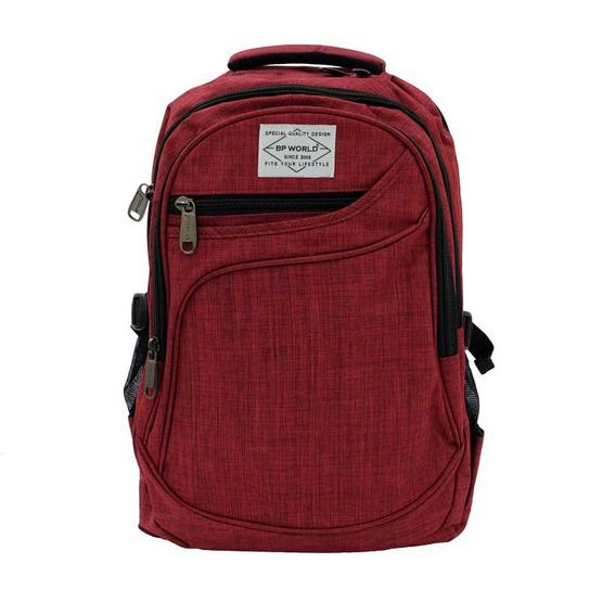BP WORLD กระเป๋าเป้ รุ่น P1006 สีแดง