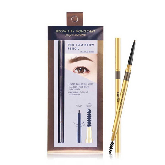Browit ดินสอเขียนคิ้ว Pro Slim Brow Pencil #Natural Brown (Y2019)