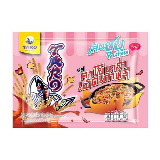 ทาโรเส้นชุบน้ำจิ้ม รสคาโบนาร่าเผ็ดเกาหลี 20 กรัม
