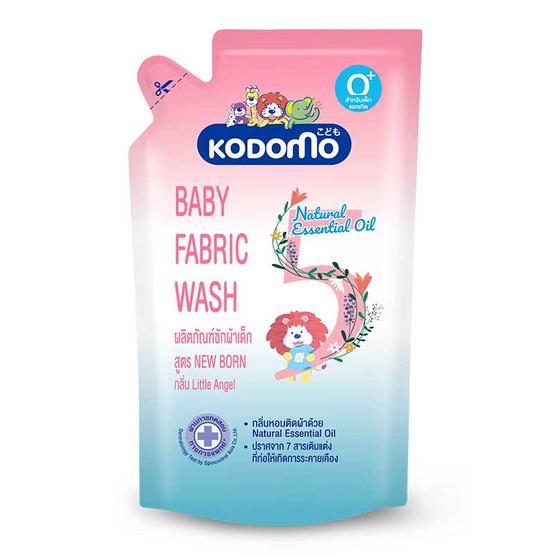 โคโดโม ซักผ้าเด็ก นิวบอร์นลิตเติลแองเจิล 600 มล.