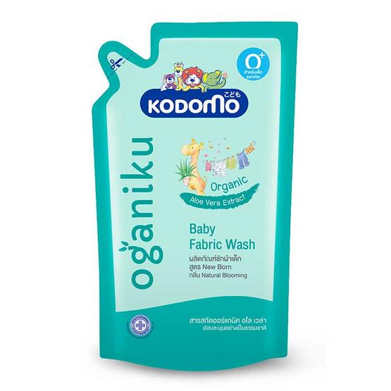 โคโดโม ซักผ้าเด็ก นิวบอร์นเนเชอรัลบลูมมิ่ง 500 มล.