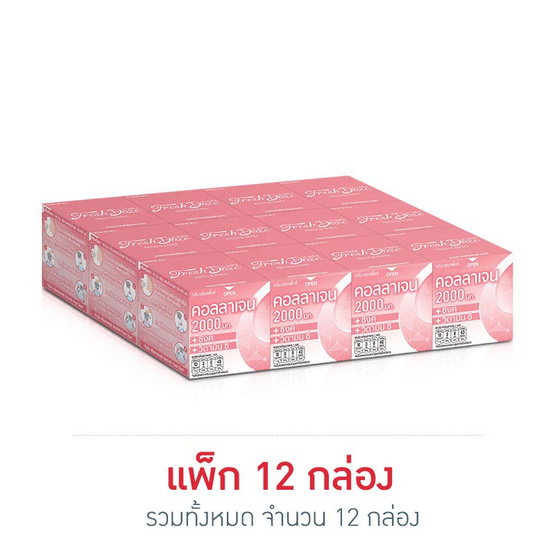 เพรสแอนด์เชค คอลลาเจน วิตซี 3.5 กรัม (แพ็ก 12 กล่อง)