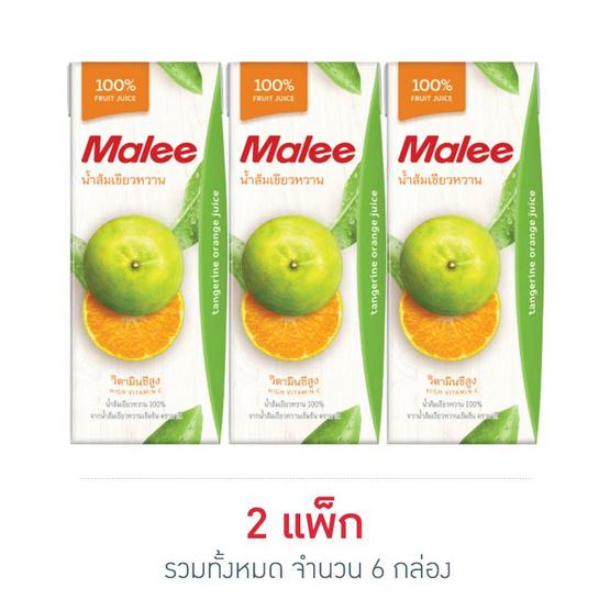 มาลี น้ำส้มเขียวหวาน 100% 200 มล. (แพ็ก 3 กล่อง)