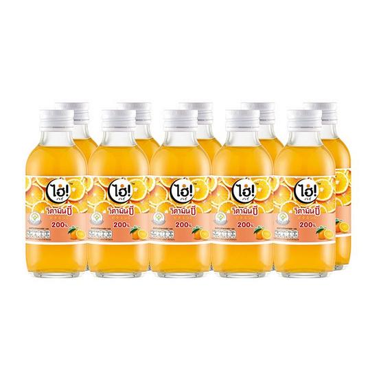 ไฮ่ วิตามินซี รสส้ม 150 มล. (แพ็ก 10 ขวด)