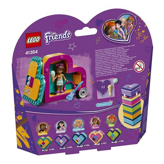 ตัวต่อ Lego Andrea's Heart Box-41354
