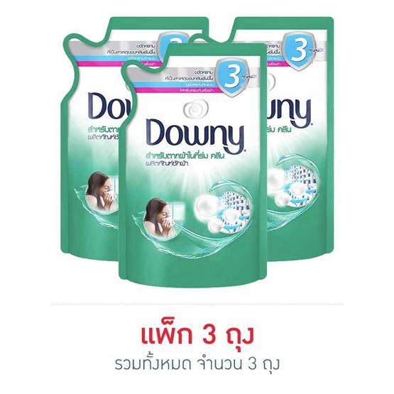 ดาวน์นี่ น้ำยาซักผ้า ตากผ้าในร่ม 240 มล.