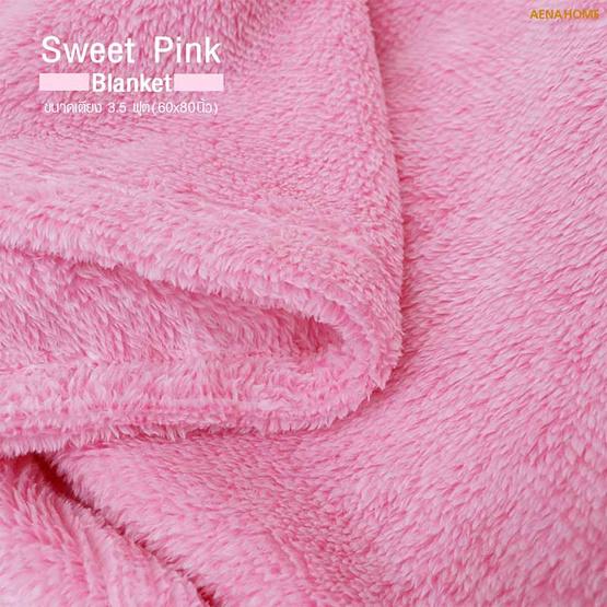 Aena ผ้าห่มขนนุ่ม สีชมพู (3.5 ฟุต)
