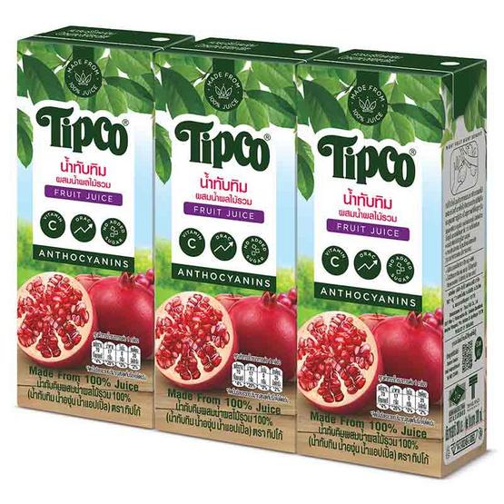 ทิปโก้ น้ำทับทิมผสมผลไม้รวม 100% 200 มล. (แพ็ก 3 กล่อง)