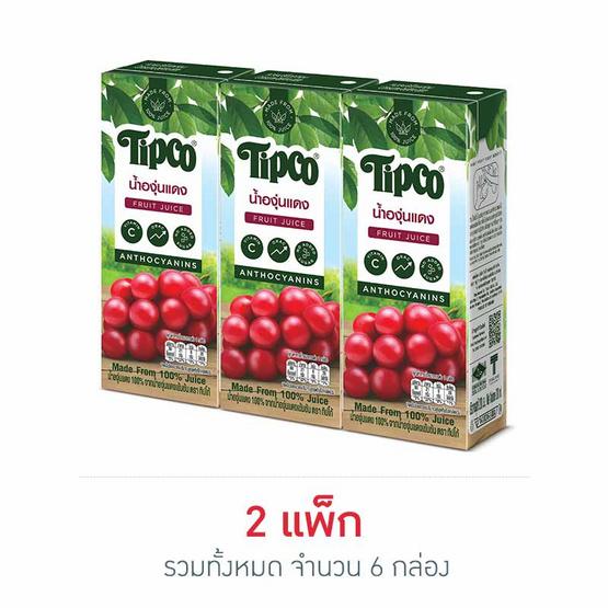 ทิปโก้ น้ำองุ่นแดง 200 มล. (แพ็ก 3 กล่อง)