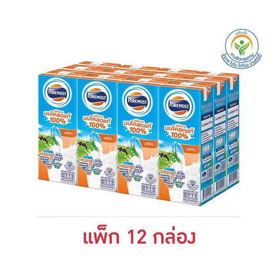 โฟร์โมสต์ นม UHT รสจืด 225 มล. (แพ็ก 12 กล่อง)