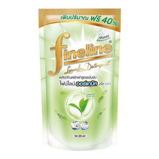 ไฟน์ไลน์ น้ำยาซักผ้า ออร์แกนิคอโลเวร่าเขียว 600 มล. (แพ็ก 3 ชิ้น)