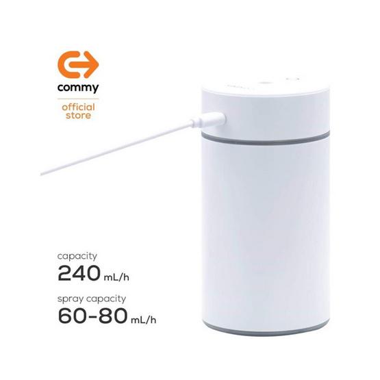Commy เครื่องพ่นไอน้ำอโรม่า ลดฝุ่น | Aroma Humidifier (White)