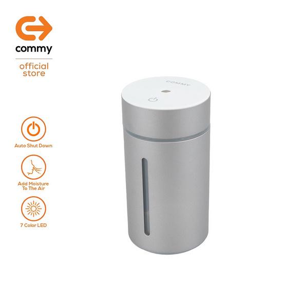 Commy เครื่องพ่นไอน้ำอโรม่า ลดฝุ่น | Aroma Humidifier (Gray)