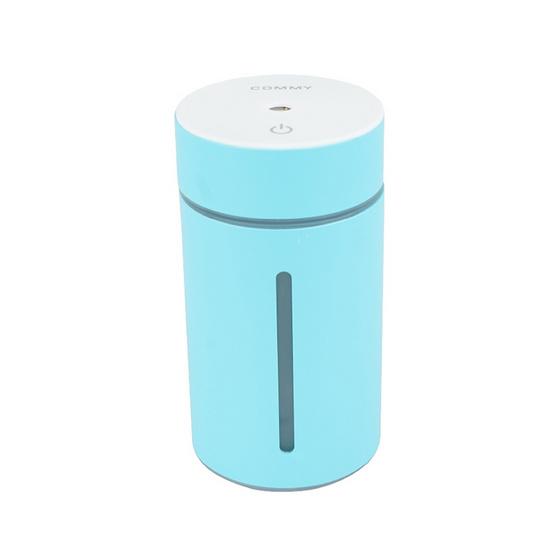Commy เครื่องพ่นไอน้ำอโรม่า ลดฝุ่น   Aroma Humidifier (Blue)