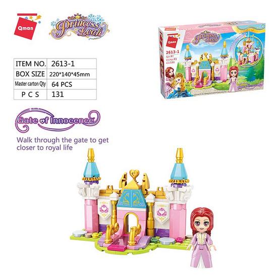 TM QMAN ตัวต่อประตูพระราชวังเจ้าหญิง (TMQM 2613-1)
