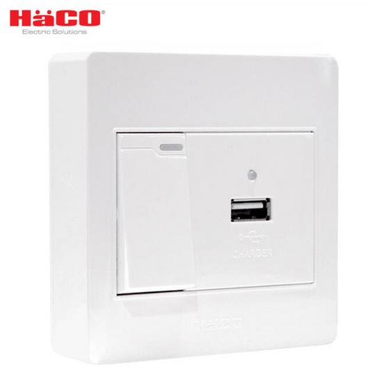 HACO ชุดเต้ารับ USB ขนาด 2.1 แอมป์ 1 ช่อง + สวิตซ์ M3N-USB2S สีขาว