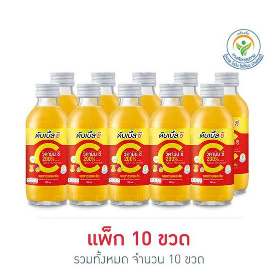 ดับเบิ้ลซี รสส้มและเสาวรส 160 มล. (แพ็ก 10 ขวด)