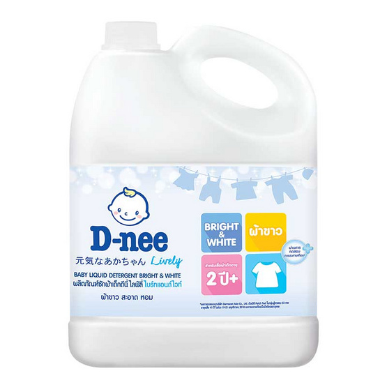 D-nee น้ำยาซักผ้าเด็กนิวบอร์น แกลลอน ไลฟ์ลี่ ไบร์ทแอนด์ไวท์สีขาว 3000 มล.