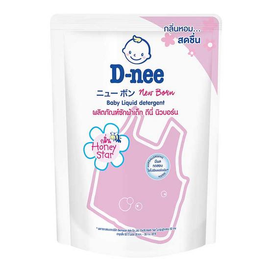 D-nee น้ำยาซักผ้าเด็กนิวบอร์น กลิ่นฮันนี่ สตาร์ สีชมพู 1300 มล.