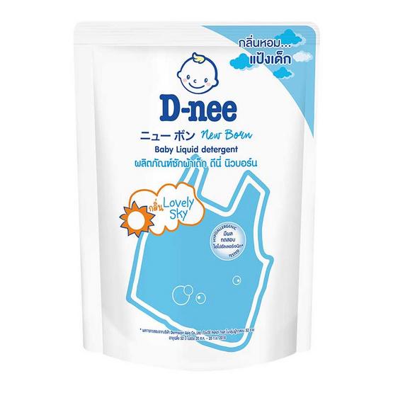 D-nee น้ำยาซักผ้าเด็กนิวบอร์น กลิ่นเลิฟลี่ สกาย สีฟ้า 1300 มล.