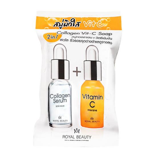 Royal Beauty สบู่ทำความสะอาดผิวหน้า Collagen Vit C Soap 60 กรัม (แพ็ก 4 ชิ้น)