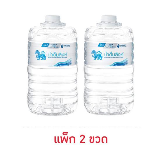 น้ำดื่มสิงห์ 6 ลิตร