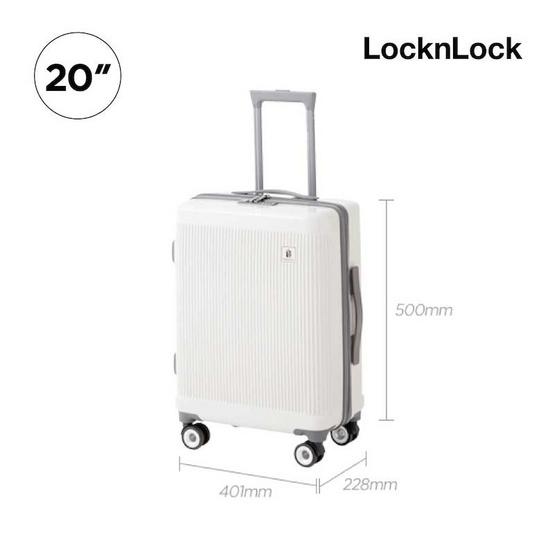 LocknLock กระเป๋าเดินทาง Modern ขนาด 20 นิ้ว