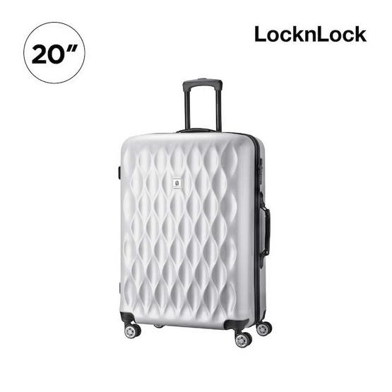 LocknLock กระเป๋าเดินทาง Amour Diamond ขนาด 20 นิ้ว