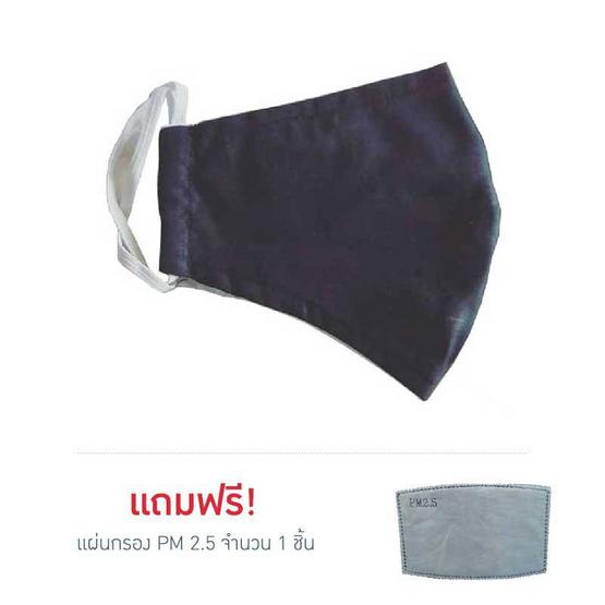 หน้ากากผ้าสีดำ สำหรับผู้ใหญ่ มีช่องใส่แผ่นกรอง ใช้ผ้าฝ้ายมัสลินสีขาว 2 ชั้น แถมแผ่นกรอง pm 2.5 1 ชิ้น