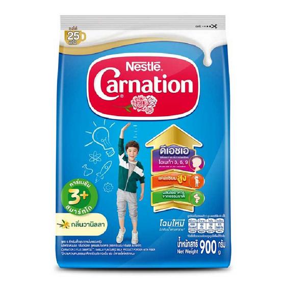 นมผงคาร์เนชั่น3+ สูตร4 กลิ่นวนิลลา 900 กรัม