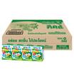 ดัชมิลล์คิดส์ นมเปรี้ยวUHT รสผลไม้รวม 90 มล. (ยกลัง 48กล่อง)