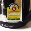 HANABISHI กาน้ำไฟฟ้า 1.8 ลิตร รุ่น HMK-6209