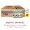 ดีน่า นมถั่วเหลืองUHT รสงาดำ สูตรหวานน้อย 230 มล. (ยกลัง 36 กล่อง)