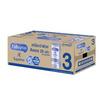 เอนฟาโกรซุพีเรียร์ นมUHT สูตร3 รสจืด 180 มล. (ยกลัง 24 กล่อง)