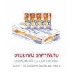 โอวัลตินสมาร์ท นมUHT รสไวท์มอลต์ 170 มล. แพ็ก 4 (ยกลัง 48 กล่อง)