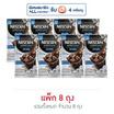เนสกาแฟ อเมริกาโน่ สูตรไม่มีน้ำตาล 2 กรัม (9 ซอง/ถุง) แพ็ก 8 ถุง