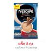 เนสกาแฟ 3in1 เบลนด์แอนด์บรู สูตรไม่มีน้ำตาล 12.2 กรัม (9 ซอง/ถุง) แพ็ก 8 ถุง