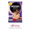 เนสกาแฟ 3in1 เบลนด์แอนด์บรู สูตรน้ำตาลน้อย 15.6 กรัม (9 ซอง/ถุง) แพ็ก 8 ถุง
