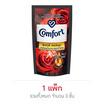 คอมฟอร์ท ลักชัวรี่ สีแดง 300 มล. (1แพ็ก 3ชิ้น)