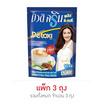 บิวติสรินพลัส ดีทอซี่ กาแฟ 3in1 12 กรัม (10 ซอง/ถุง)