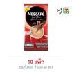 เนสกาแฟปรุงสำเร็จชนิดผง เบลนด์แอนด์บรู ริชอโรมา 70 กรัม (4 ซอง/ถุง) จำนวน 10 ถุง