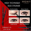 Browit อายไลเนอร์ 2 หัว HighTechnique Duo Eyeliner