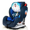 Erin Carseat Doraemon