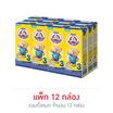 ตราหมี นม UHT โพรเท็กซ์ชันสูตร3 180 มล. (ยกแพ็ก 12 กล่อง)