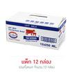 ไทยเดนมาร์ค นม UHT รสจืด 250 มล. (ยกแพ็ก 12 กล่อง)