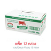 ไทยเดนมาร์ค นม UHT รสหวาน 250 มล. (ยกแพ็ก 12 กล่อง)